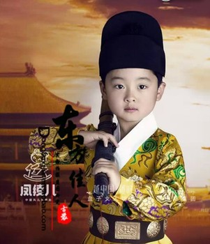 Xiu Chun Dao Swordman Little Boy Stage Costume Lovely Cute Kids for Photography Boys and Girls both