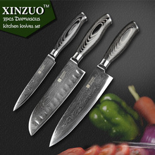 XINZUO 3 pcs kitchen knives set 73 layers Japanese Damascus kitchen knife set VG10 chef utility knives wood handle free shipping