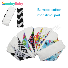 Organic bamboo cotton inner Menstrual pad for woman and lady sanitary pad panty liner for night Feminine Hygiene Product
