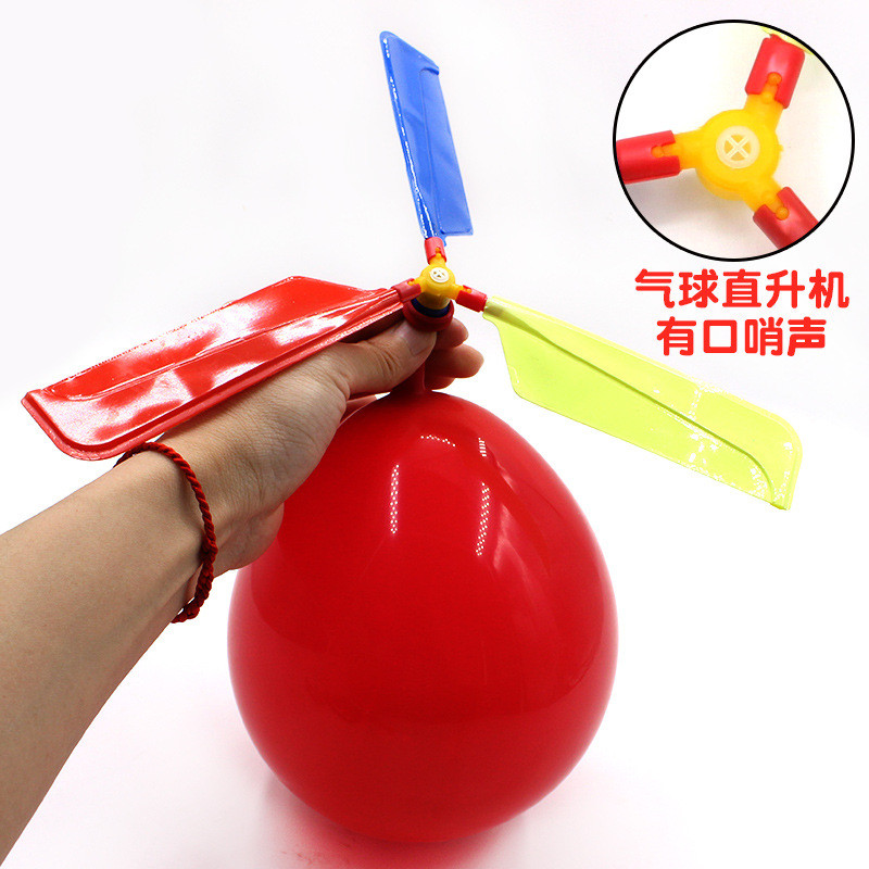 2019 10Pcs/ Lot Funny Traditional Classic Sound Balloon Helicopter Kids Play Flying Toys Ball Outdoor Children Sports Funny Toy(China)