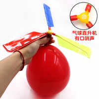 2019 10Pcs/ Lot Funny Traditional Classic Sound Balloon Helicopter Kids Play Flying Toys Ball Outdoor Children Sports Funny Toy
