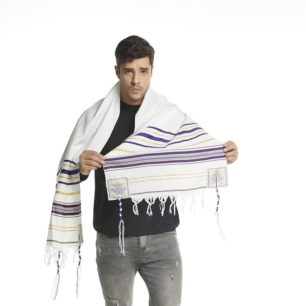 """Image 5 - Jinjin.QC Scarf For Men 72x22"""" (Approx) Messianic Jewish Tallit Talit Prayer Shawl and Talis Bag Prayer Scarves and Shawls-in Men's Scarves from Apparel Accessories"""