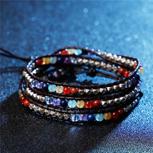 https://ae01.alicdn.com/kf/HTB18uIBX8Cw3KVjSZFlq6AJkFXaf/2019-Bohemia-Multilayer-Colorful-Leather-Bracelet-for-Women-Natural-Stone-Beads-Rainbow-Crystal-7-Chakra-Bracelet.jpg_220x220.jpg