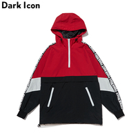 DARKICON Color Block Patchwork Stand Collar Streetwear Jackets Men Women 2017 Autumn New Half Zipper Pullover