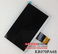Kr070pa6s 7.0 lcd screen display screen tablet screen