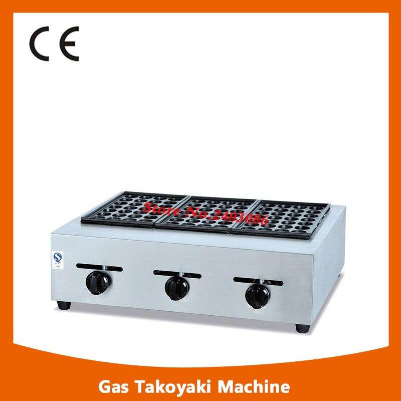 snack machine 3-plate gas takoyaki maker / fish ball machine taiyaki plate machine fish ball machine takoyaki grill takoyaki plates