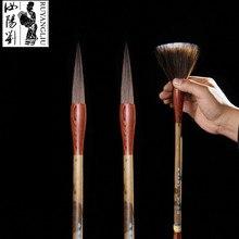 Ruyangliu Rabbit Hair Brush…