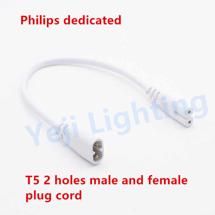 T4 T5 LED tube light tube 2-hole male and female plug wire to the connector power cord bracket lamp lighting accessories