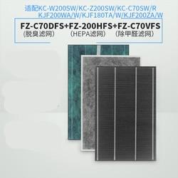 3pcs Adaptation for Air Purifier KC-w200sw KC-z200sw KC-c70sw/R KJF200wa KJF200WA/W KJF180TA HEPA Dust Filter Air Purifier Parts