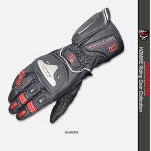 GK169 Komine мотоциклетные устойчивые к падению перчатки из натуральной кожи Титановый Сплав Длинные дизайнерские перчатки для езды