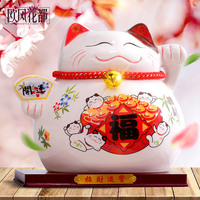 Lucky Cat Ornaments Cashier Large Japanese Ceramic Piggy Piggy Bank Deposit Business Gifts Gift Shop