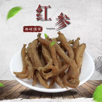 500g/1000g 10 years Changbai Mountain sugar free red ginseng, Invigorating vital energy Tonifying kidney good quality