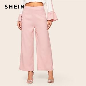 Image 5 - Shein abaya elegante dois tons auto com cinto superior e perna larga calças 2 peça conjunto feminino 2019 primavera outono longo blusa conjunto de duas peças