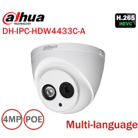 Dahua IPC HDW4431C A 4MP Network Security IP Camera Support 50M IR PoE Built In Mic