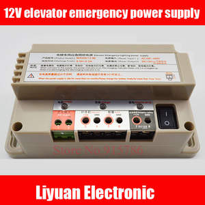 Elevator-Accessories RKP220 Battery Power-Supply Dedicated-Lighting Five-Way Radio Emergency