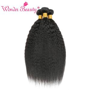 Image 3 - Kinky Straight Hair 3 Bundles With Frontal Brazilian Hair Weave Bundles Corase Yaki Hair Bundles Non Remy Hair Extension