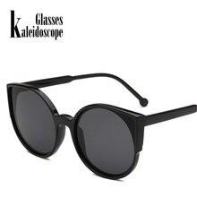 f56368f5ad Kaleidoscope Glasses Cat Eye Sunglasses Women Coating Reflective Mirror Sun  Glasses Ladies Plastic Vintage UV400 Goggles 2018