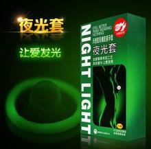 Noc lekki prezerwatywy 3 sztuk Luminous prezerwatywy + 4 sztuk ultracienkich prezerwatywy fluorescencja specjalne prezerwatywy medyczne tematyczne Sex zabawki tanie tanio Szczupła