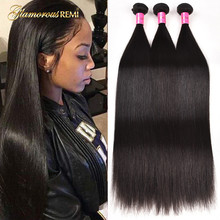 Glamorousremi Indian Straight Hair Weave Bundles Human Hair 1/3/4 Bundles 8-26 inches Natural Black Remy Hair Extension for sale