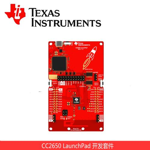 LAUNCHXL-CC2650/CC2650 LAUNCHPAD latest version, V1.3 imported cc 32b
