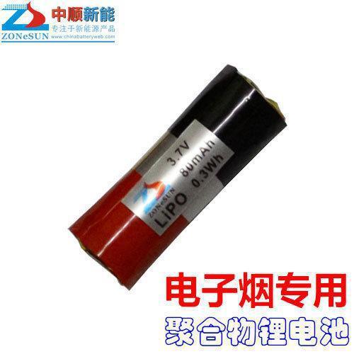 Shun 80mAh 3 7V 5C high power cylindrical lithium polymer battery 72220 font b electronic b