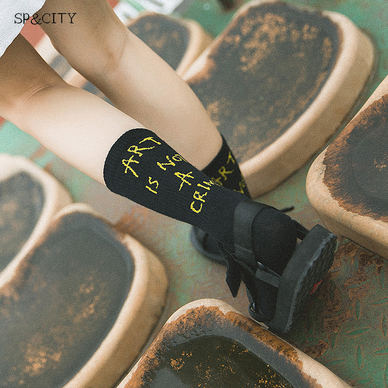 Harajuku Letter Vintage Patterned   Socks   Women Fashion Funny Skatebord Cool   Socks   Female Casual Cotton Short   Sock   Hipster Sox