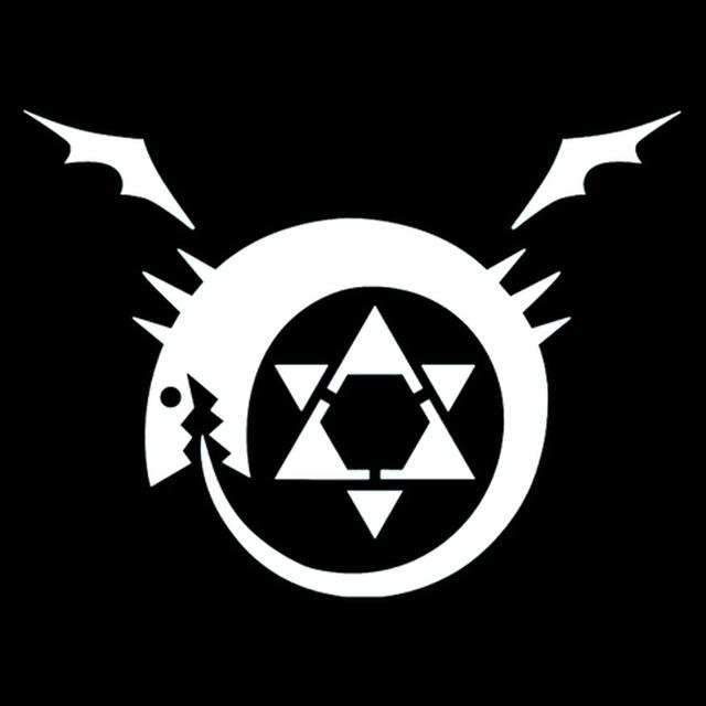 Fullmetal Alchemist Homunculus Vinyl Car Sticker