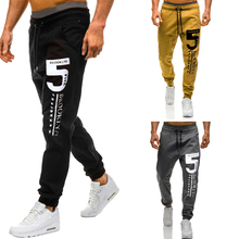 Spring Summer Mens Pants Fashion Skinny Sweatpants Mens Joggers Striped Slim Fitted Pants Gyms Clothing Plus Harem Pant slim striped fitted tee