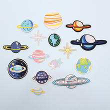 15pcs Planet Mix Set DIY Embroidered Iron On Patches For Jeans Jacket T-shirt Clothes Decoration Assorted