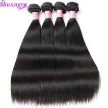 Shuangya Remy Hair 4 Bundles Tilbud Brasilian Straight Hair 100% Human Hair Weave Bundles 8-28Inch Hair Extensions Natural Color