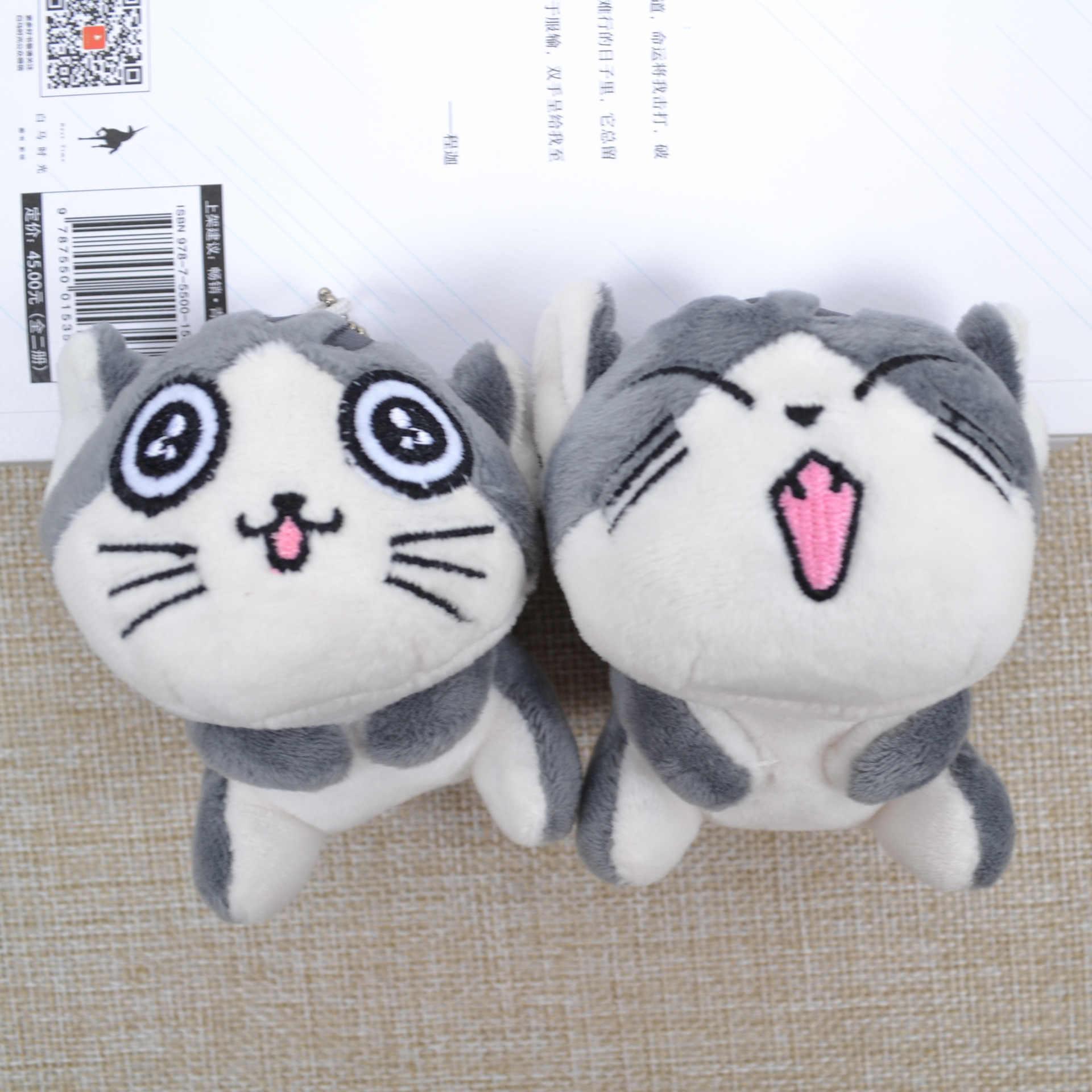 Kawaii 그레이 앉아 9CM 고양이 플러시 인형 장난감, 꽃다발 선물 부드러운 플러시 고양이 인형, 고양이 열쇠 고리 플러시 장난감 꽃 고양이 인형 선물