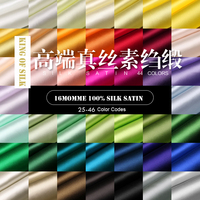 SS042 100% Natural Silk Satin/Solid Color, Color Codes 25 46/Silk Fabric Mulberry Silk, Inner Lining/Width 1.25yd Thickness 16mm
