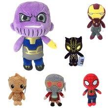 20cm Marvel The Avengers Plush Toys Iron Man Deadpool Thanos Spiderman Stuffed Plush Toys Super hero Doll Soft Toy for Kids gift