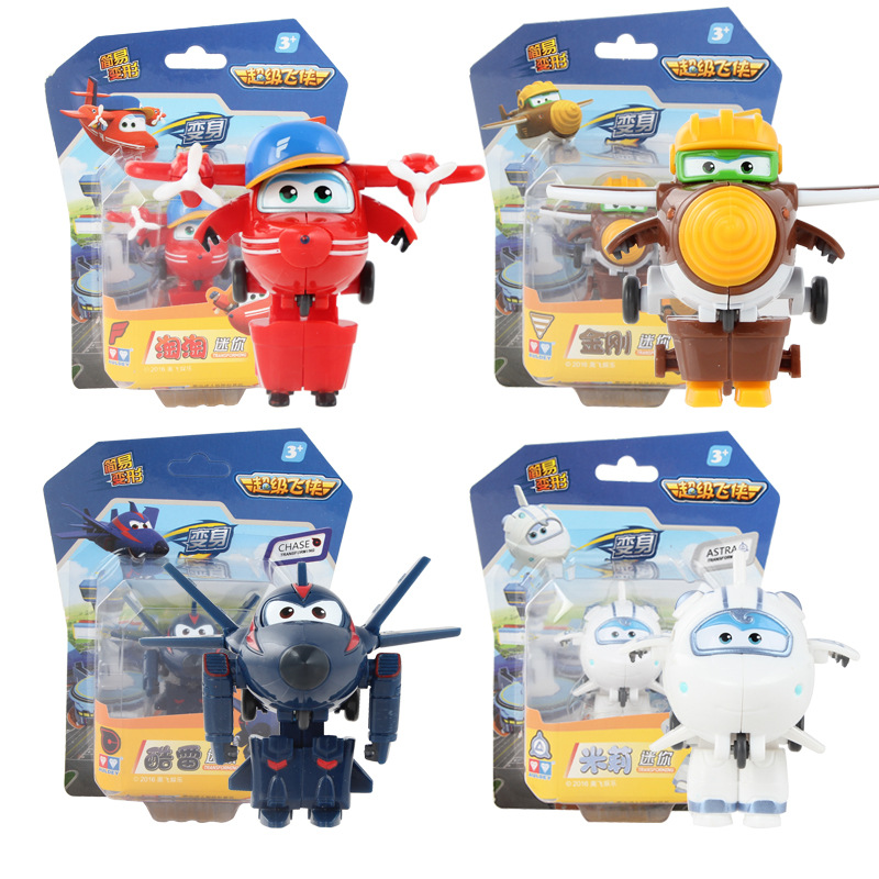 super wings (3)