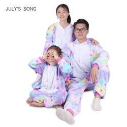 Фланелевый пижамный комплект с единорогом кигуруми, розовая пижама с рисунком животных для родителей и детей, зимняя Пижама для косплея