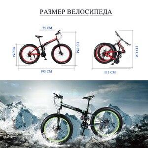 Image 3 - Wolfs fang Bicicleta de Montaña plegable, 26 pulgadas, 7/21/24 velocidades, 4,0 de amortiguación