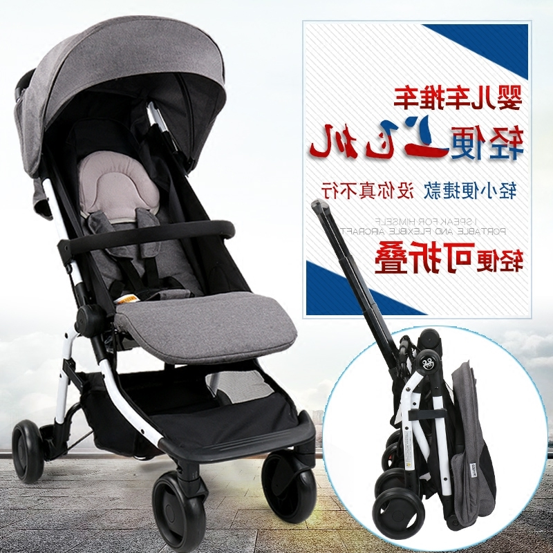 Kimberly baby stroller light folding child car baby portable car umbrella hadnd baby stroller ultra light portable shock absorbers bb child summer baby hadnd car umbrella