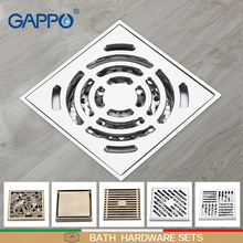 GAPPO מנקז ריח הוכחת מקלחת סיפון רצפת ניקוז לשאוב עבור כיור מסננת ניקוז רצפת מקלחת פקקי פליז אביזרי אמבטיה