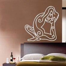 Classic Yoga Action Wall Decal Body Pattern Stickers Vinyl Removable Lotus Pose Art Mural Studio Interior Decor SYY801