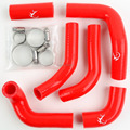 Мотоцикл красный силиконовый шланг радиатора комплект для Honda CRF250 CR250X 2004 - 2009