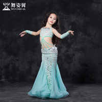Belly Dance Clothes 2017 Dance Costume Set Rt119