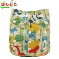 Cute Baby Diapers Waterproof Reusable Diaper Children Cloth Nappy Baby Nappies Training Pants For Baby Diaper