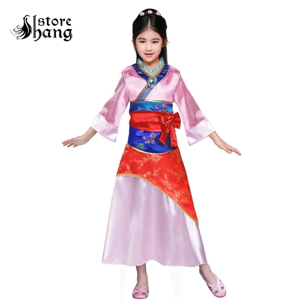 d2afbdbd6 Niños Niñas princesa chino traje Deluxe Floral Hanfu vestido antiguo de la dinastía  Tang tradicional vestido elegante disfraces de Halloween en Disfraces ...