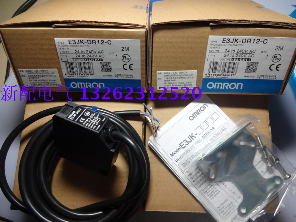 compare prices on omron sensor online shopping buy low price e3jk dr12 c photoelectric switch sensor omron new high quality warranty for one