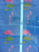 мягкий экран дверь магнитная проницаемость против комаров экран окно занавес жаккардовые шифрования можно подгонять размер