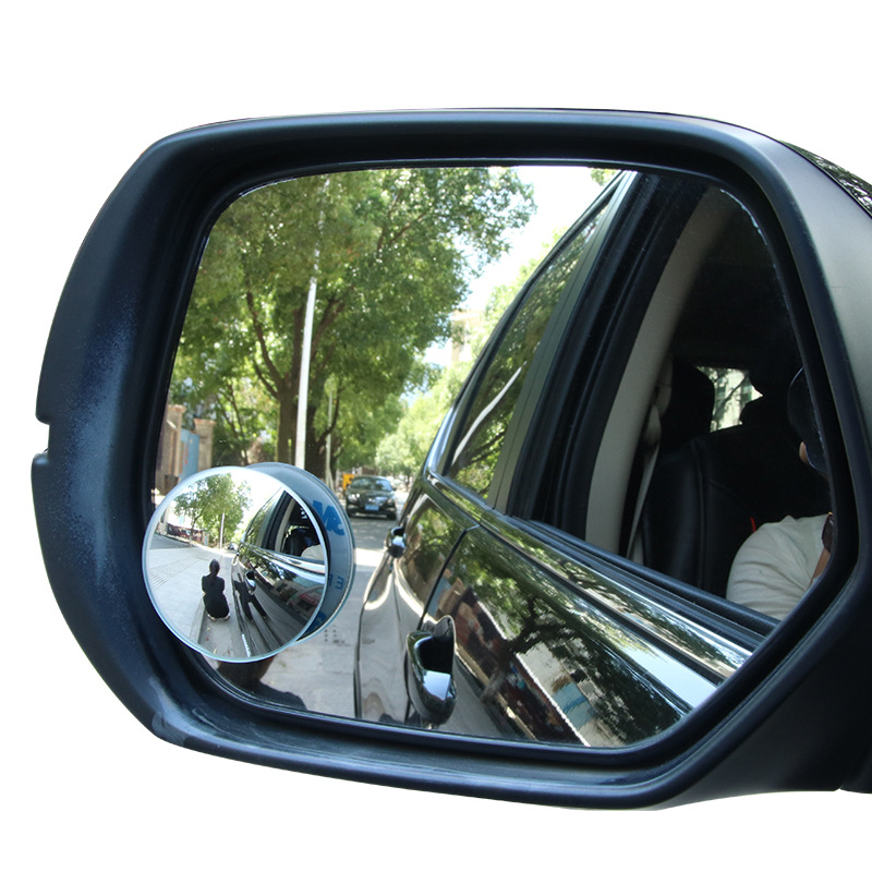 2pcs Car rearview small round mirror, 360 degree adjustable wide angle mirror without frame, car external backing tool