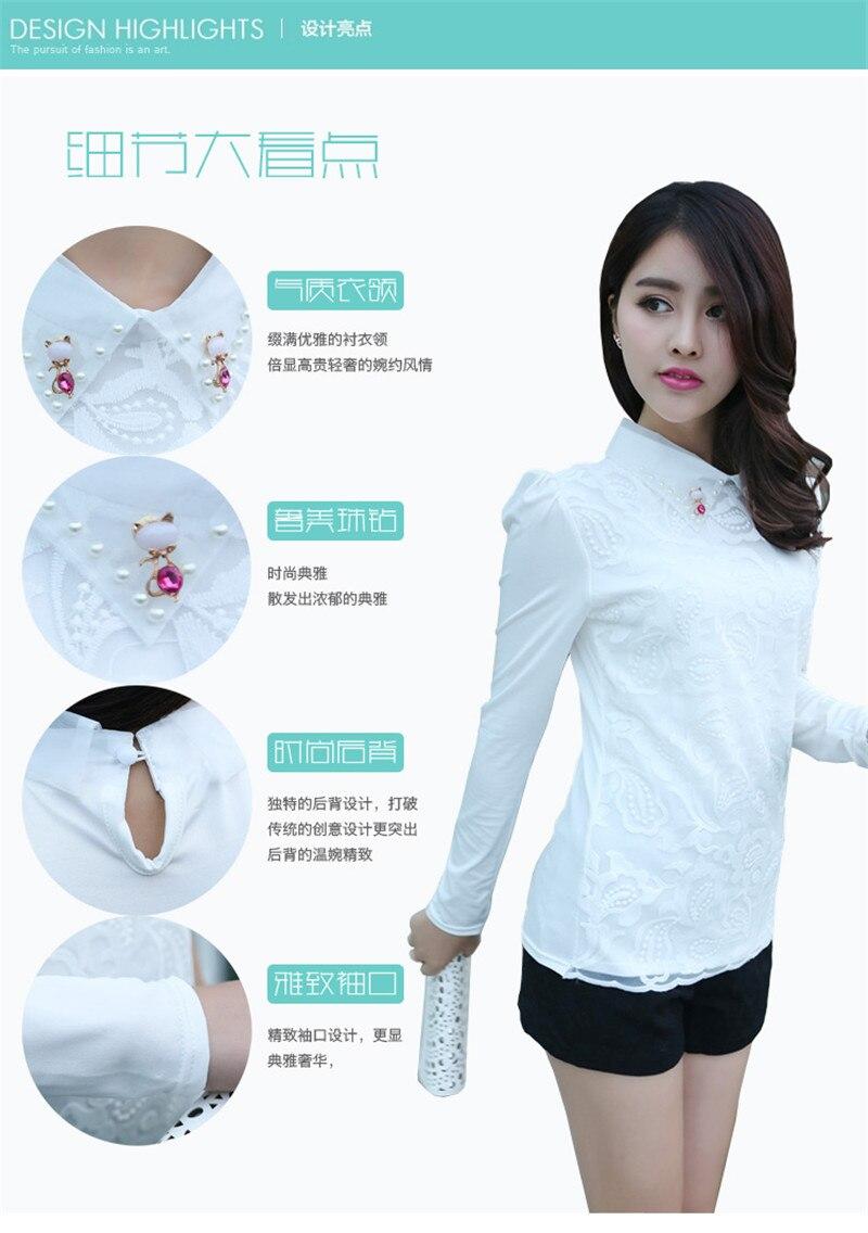 2017 nueva gira el collar abajo camisas blusas más el tamaño de encaje de manga
