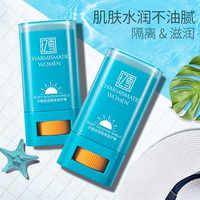 Sun Protection Sunscreen Stick Protector Whitening Uv Radiation Solar Sunscreen Cream body Sunblock Lotion Sun Screen Sunblock