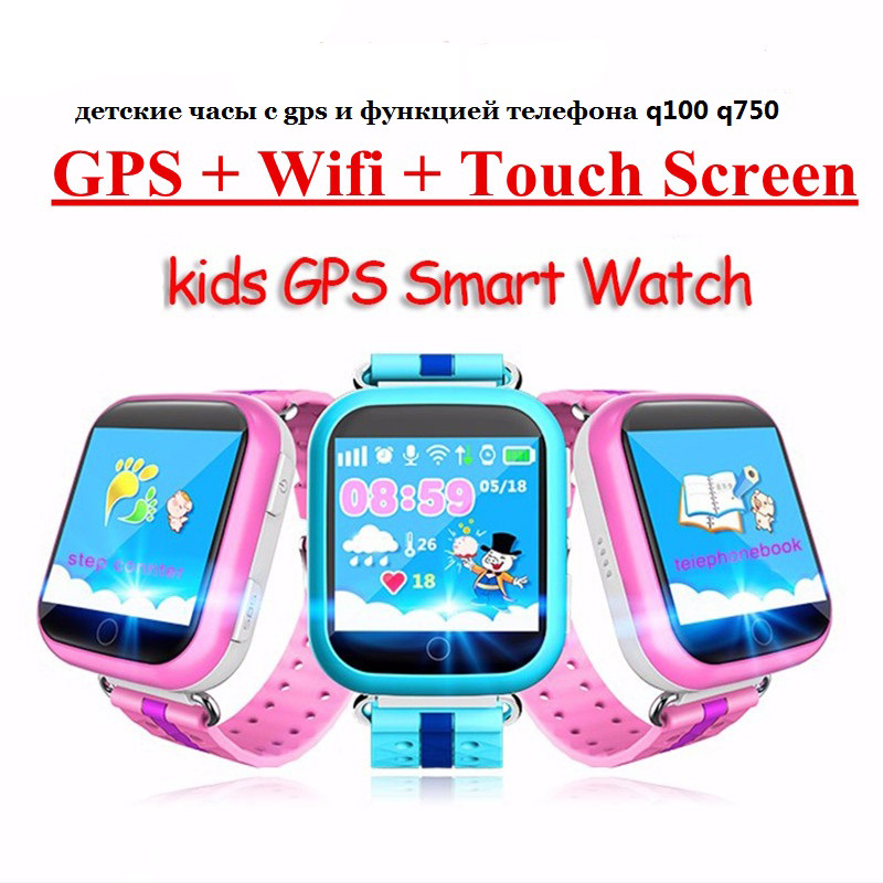 Vwar GPS smart watch Q750 Q100 baby watch with Wifi touch screen SOS Call Location Device Tracker for Kid Safe PK Q50 Q60 Q80 12x serial port connector rs232 dr9 9 pin adapter male