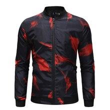 Flower Jacket Spring  Men's Fashion Print Casual Slim jacket Large Size S-3XL Men's Stand Collar Multiple Options  Flower Jacket face print stand collar snap front jacket